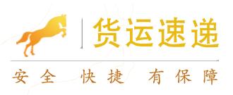 beplay体育手机官网铁骑beplay体育手机官网公司商标