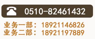 beplay体育手机官网铁骑beplay体育手机官网公司